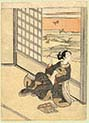 The Shoji Screen